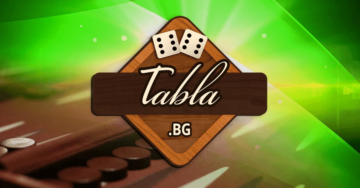Играй онлайн Табла безплатно