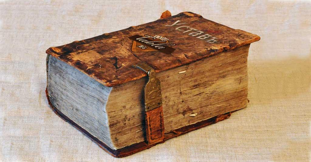 Устав на Табладжията